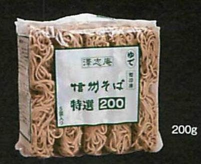 【業務用冷凍食品】 信州そば 特撰 200g×5 (200g×5食×4パック×2箱(2ケース))