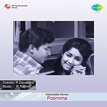 "Sharanu Gururaja (From ""Poornima"") - Single"