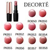 コスメデコルテ ザ ルージュ ピンク系 -COSME DECORTE-【国内正規品】 RO650