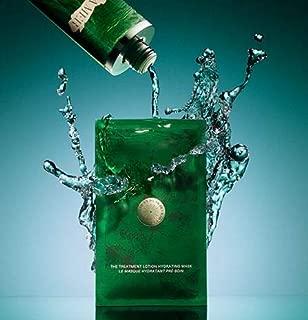 LA MER The Hydrating Treatment Lotion Mask