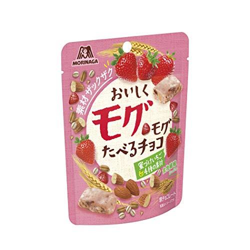 森永製菓 おいしくモグモグたべるチョコ いちご 8袋
