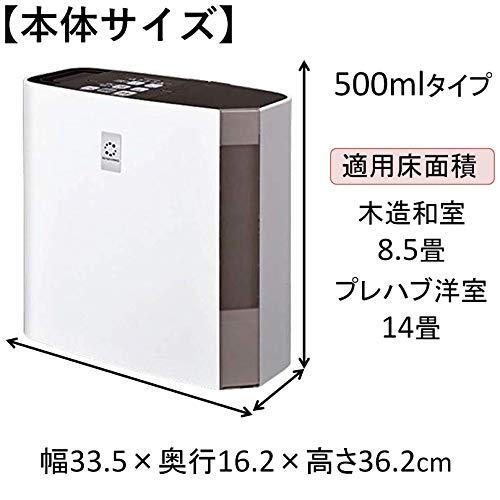 CORONA(コロナ)4.0Lハイブリッド式加湿器500mLタイプ(木造和室8.5畳まで/プレハブ洋室14畳まで)チョコブラウンUF-H5019R(T)