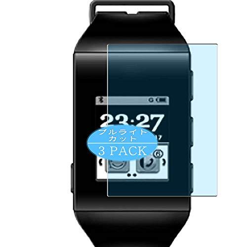 Vaxson 3 Stück Anti Blaulicht Schutzfolie, kompatibel mit ZTE BlueWatch smartwatch Smart Watch, Displayschutzfolie Bildschirmschutz [nicht Panzerglas] Anti Blue Light