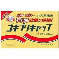 Tanisake 防虫 イエロー 15個入り ゴキブリキャップ×11個