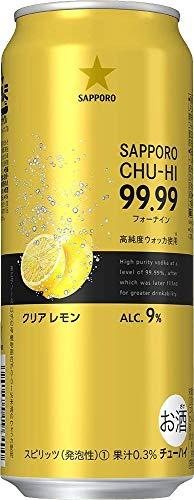サッポロ 99.99 フォーナイン クリアレモン (500ml × 24本)×2ケース