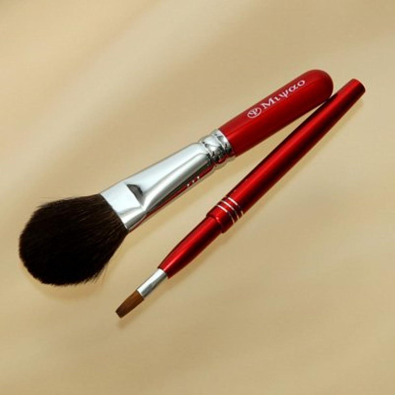 エジプト破壊的な乏しい熊野化粧筆メイクブラシ2点セット [灰リス100%チークブラシ(S)&携帯リップブラシ]レッドパール