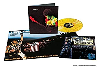 Band Of Gypsys - Exclusive Limited Edition Cream Translucent With Red Yellow & Green Swirl Colored Vinyl LP  Only 1000 Copies Pressed Worldwide