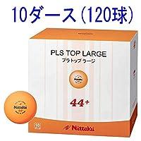 ニッタク(Nittaku) 卓球 ボール プラ トップ ラージボール 10ダース(120個入り) NB-1074
