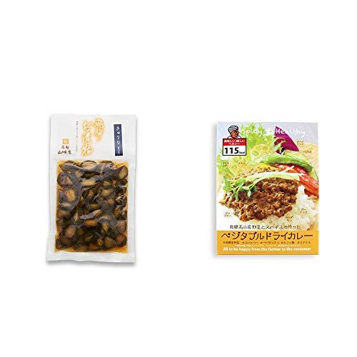 [2点セット] 飛騨山味屋 きゅうり醤油漬(150g) ・飛騨産野菜とスパイスで作ったベジタブルドライカレー(100g)