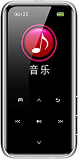 M22 BT MP3 Music Video Player Lossless HiFi Sound Music Player 1.8-inch OLED Screen with FM Radio Recording Stereo FM Auto...