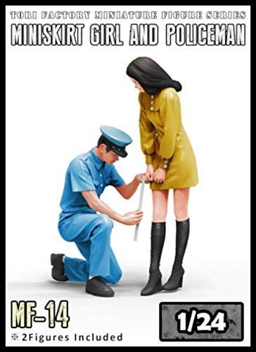 トリファクトリー 1/24 規則で丈を計る警官と嫌がる女子
