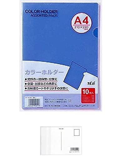 テージー カラーホルダー A4 色込 CC-141-00 + 画材屋ドットコム ポストカードA