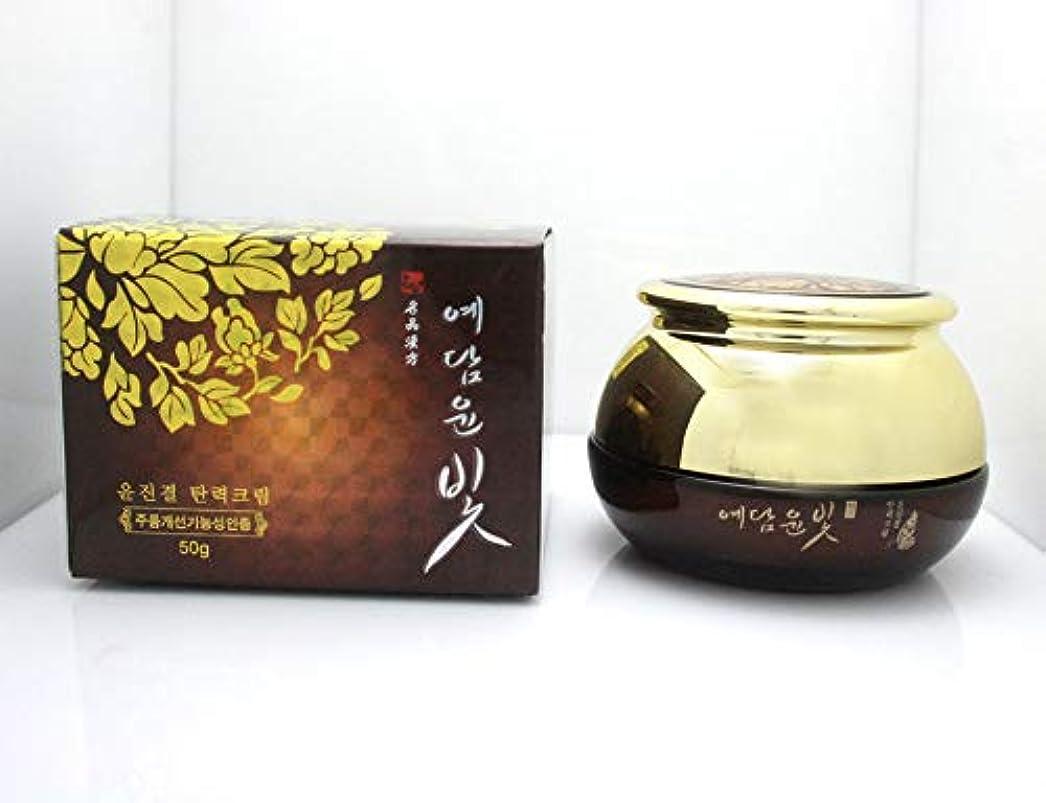 スペード口径クローゼットイェダムユンビト[韓国コスメYedam Yun Bit] Yun Jin Gyeol Firming Cream 50g / Anti-Wrinkle/Korea Cosmetic