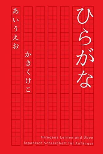 Hiragana Lernen und Üben Japanisch Schreibheft für Anfänger: 94 Seiten Genkouyoushi Papier für Japanisch Anfänger mit vorgedruckten Hiragana ... Lernen geeignet für A1 und JLPT N5 Lerner