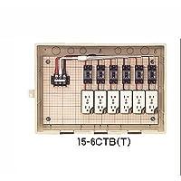 未来工業 屋外電力用仮設ボックス (漏電しゃ断器・分岐ブレーカ・コンセント内蔵) 15-6CTBT