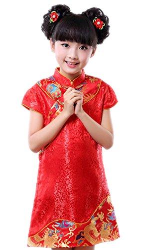 Yue Lian Kinder Mädchen Brokat Kleid Dress Kurzärmelig Qipao Drachen Muster Rot (5-6 Jahre alt)