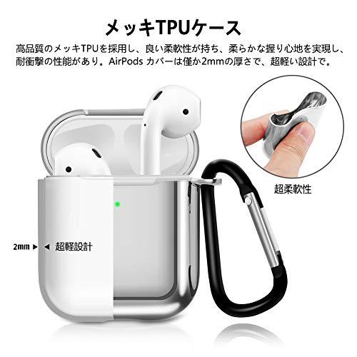 SOHOKI(ソホキ)『AirPods2ケース』