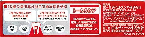 第一三共ヘルスケアクリーンデンタルLトータルケア50g【医薬部外品】