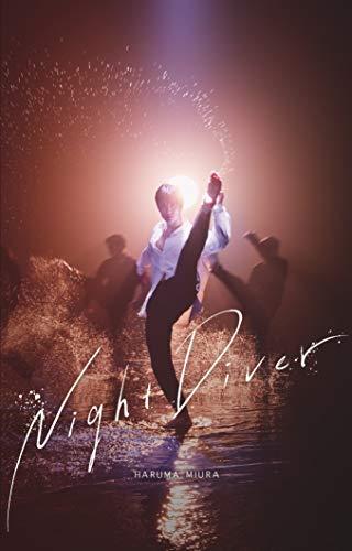 Night Diver (初回限定盤)