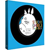 STUDIO GHIBLI 7inch BOX[7inch ×5+オリジナル・アダプター] [Analog]