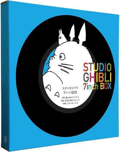Studio Ghibli [Disco de Vinil]