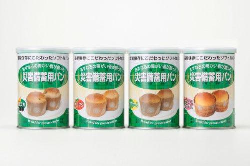 災害備蓄用缶詰パン・4缶セット