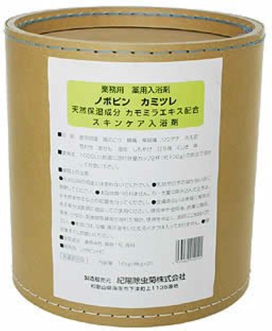 ハム型専門業務用 ノボピン カミツレ 8kg*2