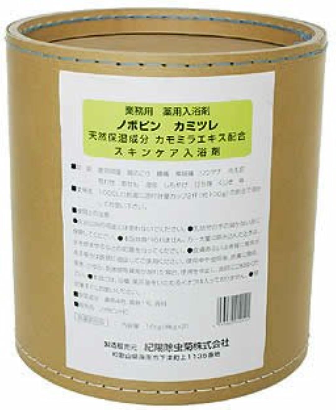 緊急薄暗い顕現業務用 ノボピン カミツレ 8kg*2