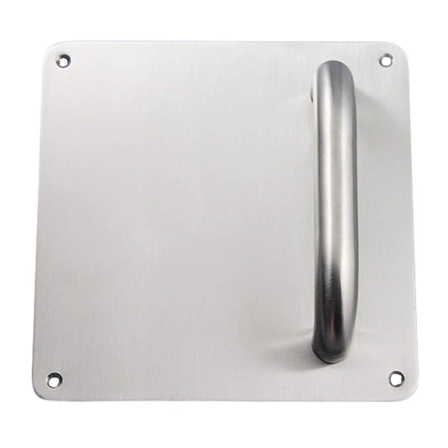 Stainless Steel Base Handle, Fire-proof Door Wooden Door Metal Door Square Push-pull Bottom Plate Door Hardware Door Handle
