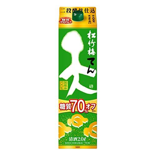 松竹梅 「天」 糖質70% オフ 紙パック [ 日本酒 京都府 2L ]