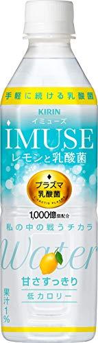 『キリン iMUSE(イミューズ) レモンと乳酸菌 500mlPET×24本』の1枚目の画像