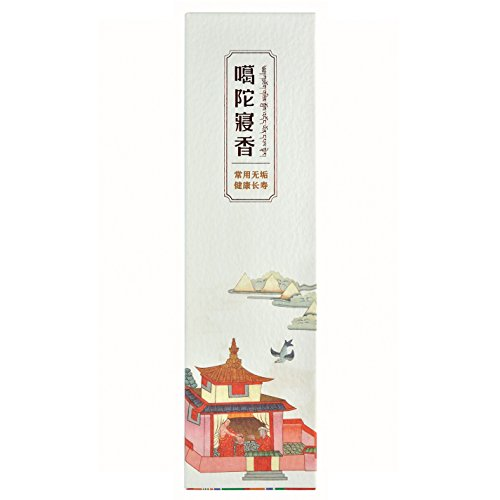 Sanbodhi Incense, Tibetan Sleeping Aid Incense 35-stick Per Box, Pack of 2