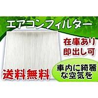 エアコンフィルター インサイト ZE1 08R79-S04-A00/08R79-S04-B00/80290-ST3-E01