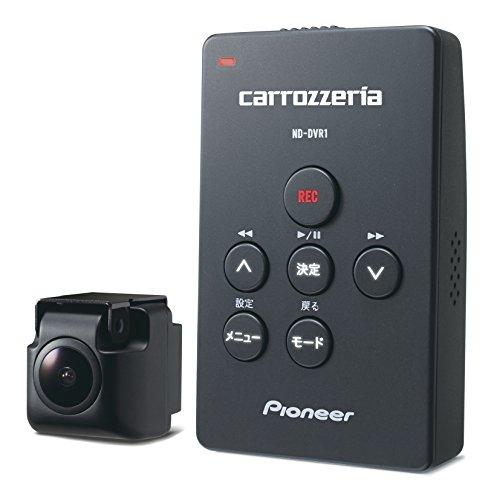 カロッツェリア(パイオニア) ドライブレコーダーユニットND-DVR1 200万画素 Full HD/GPS/衝撃センサー/HDR/...