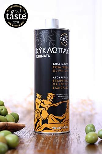 KYKLOPAS ESTATES   Extra Natives PREMIUM OLIVENÖL   Frühe Ernte   Kaltgepresst   Säuregehalt 0,09%   GOLD WINNER 2019 - International Olive Competition   aus Griechenland (0,5 Liter)