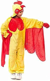 Chicken Children Costume Set (Red & Yellow, M)