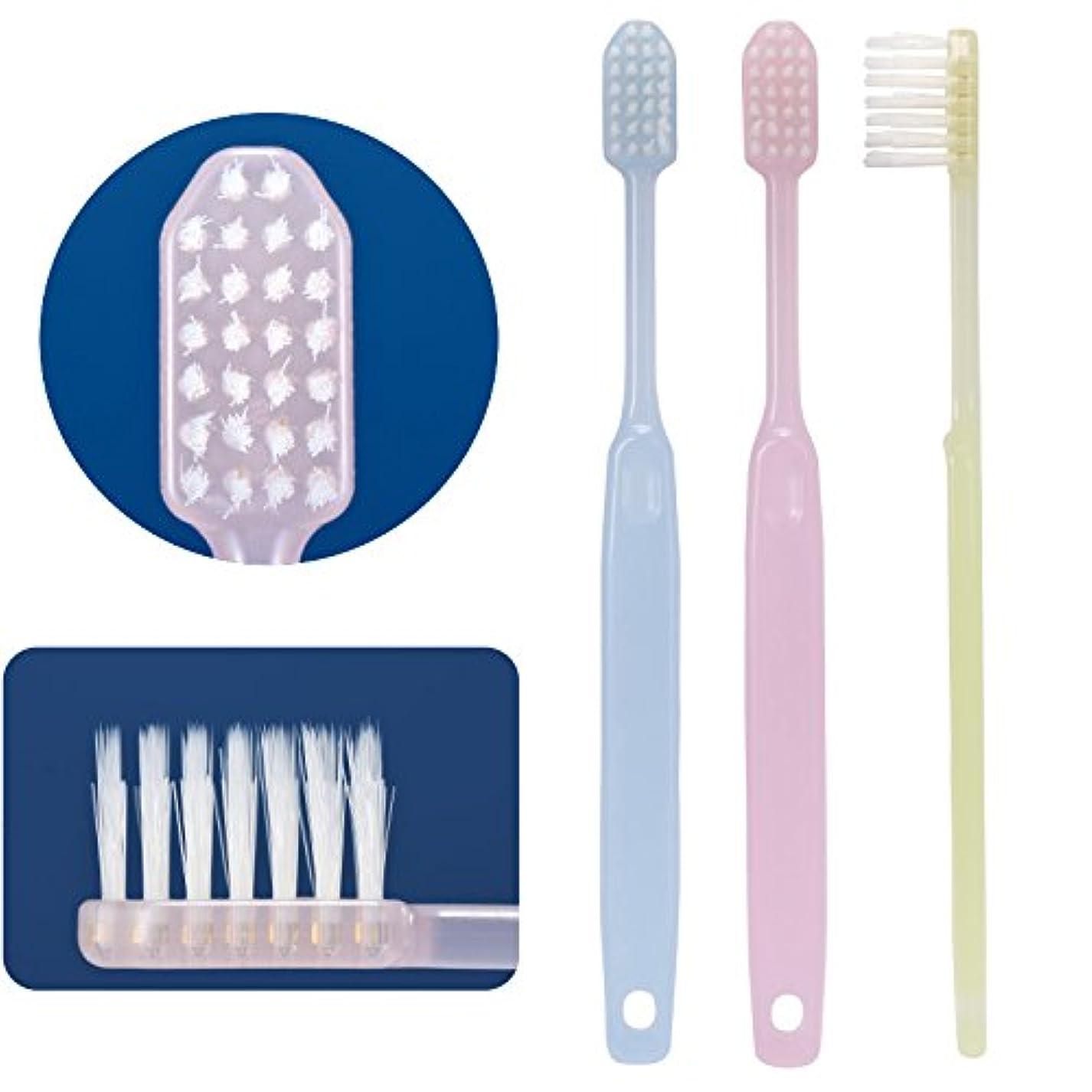 緊張するありそう表現Ci ワイドスポット 成人男性(中高年層) 50本 (カラー指定不可) 歯科医院専売品