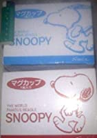 スヌーピー Snoopy マグカップ 赤 青 2種 セット