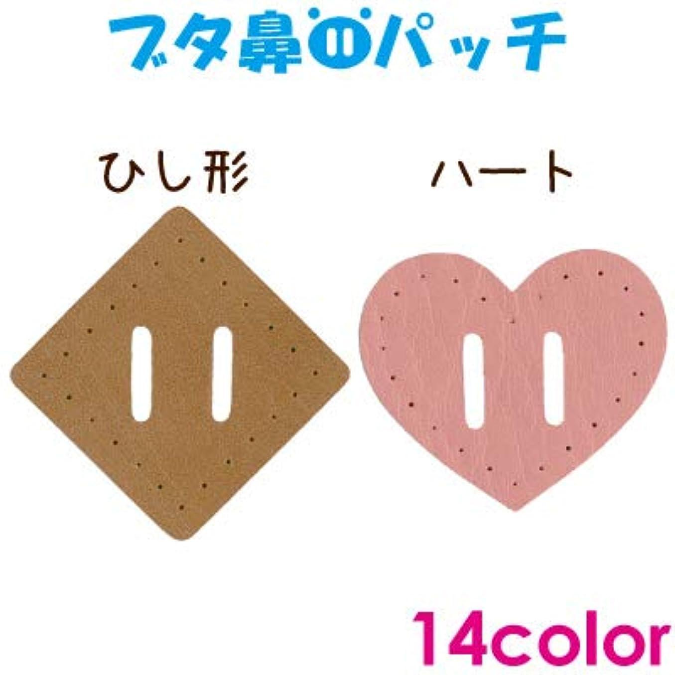 プライム博物館ミシン目【INAZUMA】 ブタ鼻パッチ ピッケルホルダー 4枚入 菱型 BA-101#540茶