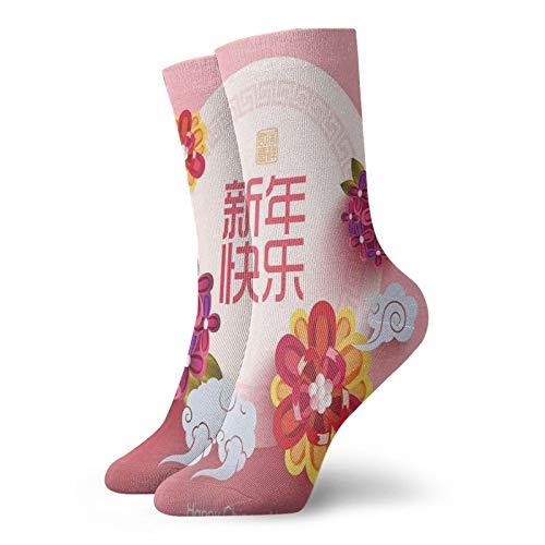 Calcetines suaves de media pantorrilla, círculo rosa pálido con ramos de flores vivas, celebración del año próspero, calcetines para hombres y mujeres