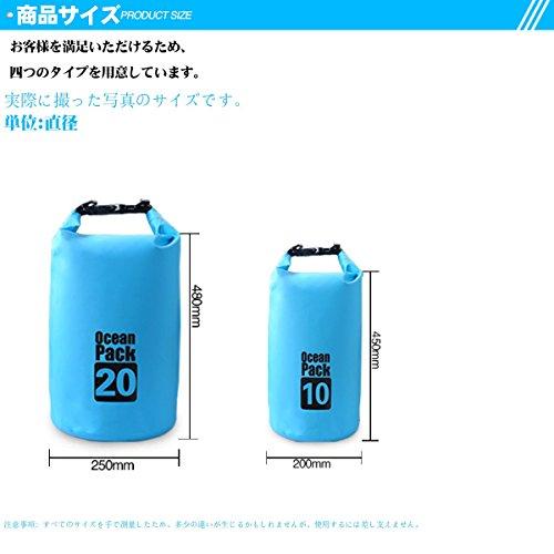 TTL『OceanPackドラム型防水パック』