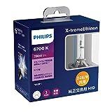 フィリップス ヘッドライト HID D2S/D2R共用 6700K 2900lm 85V 35W エクストリームアルティノン 純正交換用 車検対応 3年保証 PHILIPS X-tremeUltinon 85222XFX2