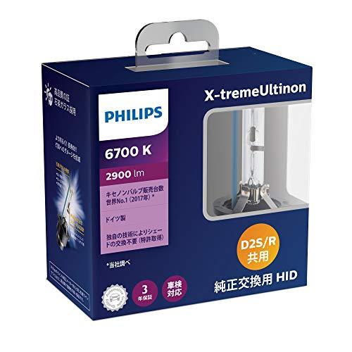 PHILIPS(フィリップス) ヘッドライト HID バルブ D2S/D2R共用 6700K 2900lm 85V 35W エクストリームアルテ...