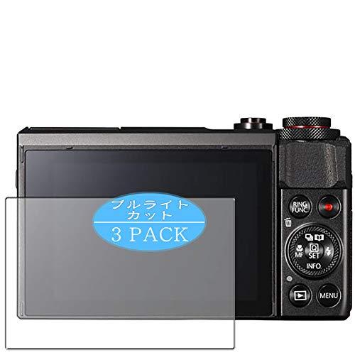3枚 VacFun ブルーライトカット フィルム , Canon デジタルカメラ PowerShot G7 X Mark II キャノン MarkII PSG7X 向けの ブルーライトカットフィルム 保護フィルム 液晶保護フィルム(非 ガラスフィルム 強化ガラス ガラス ケース カバー ) ニューバージョン