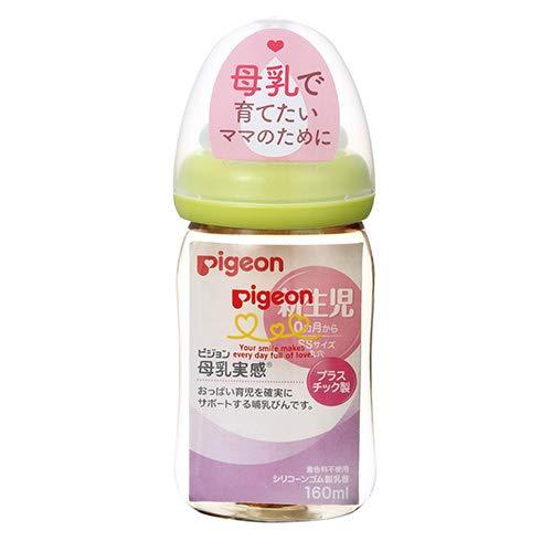 ピジョン Pigeon 母乳実感 哺乳びん プラスチック製 ライトグリーン 160ml