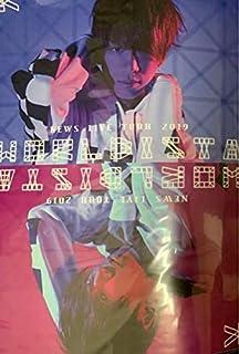 NEWS・【ポスター】・ 小山慶一郎・・NEWS LIVE TOUR 2019 WORLDISTA ・・最新コンサート会場販売グッズ