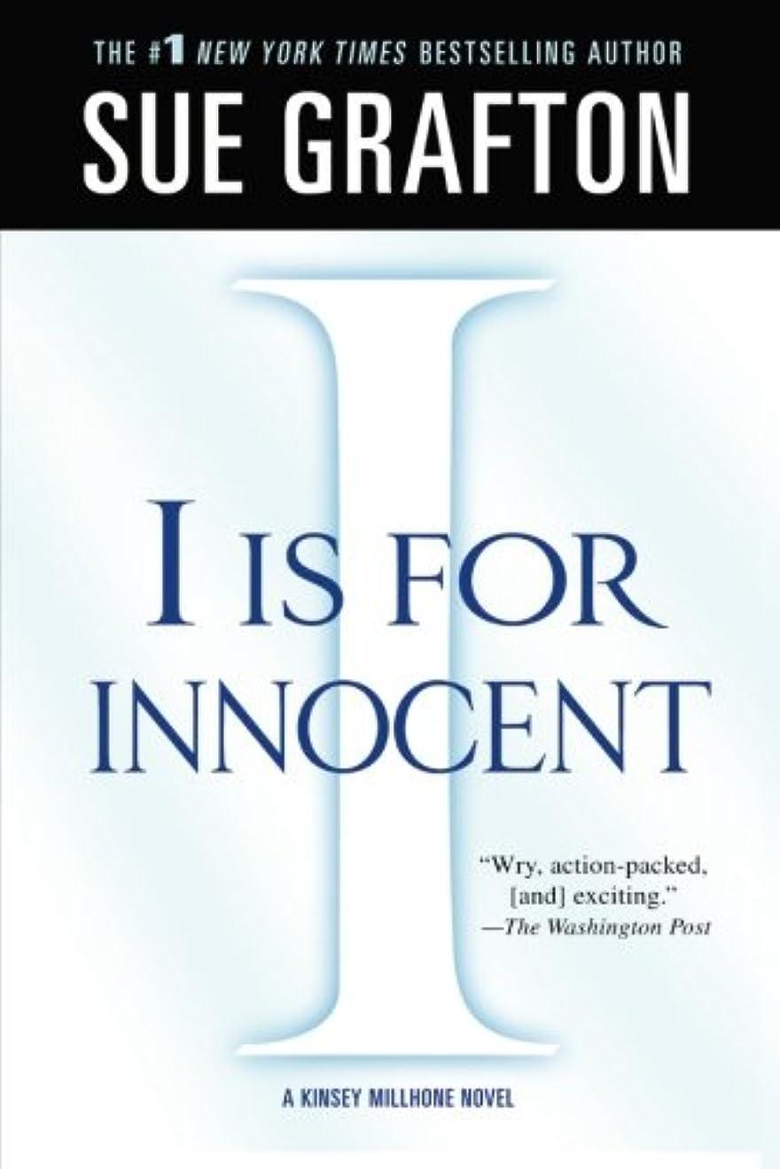勇気のある嫌い模倣I Is for Innocent (Kinsey Millhone)