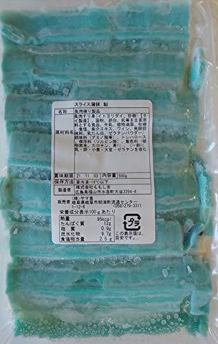 あゆ型 鮎かま ( スライス ) 500g 業務用 冷凍 蒲鉾 アユ かま