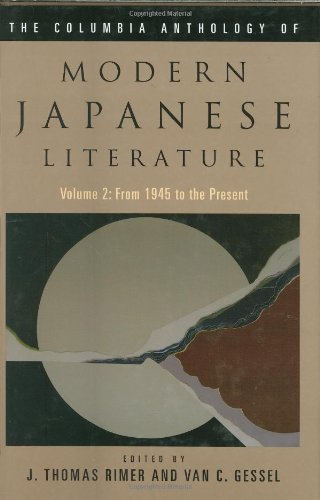 The Columbia Anthology of Modern Japanese Literature: From 1945 to the Present (Modern Asian Literature)