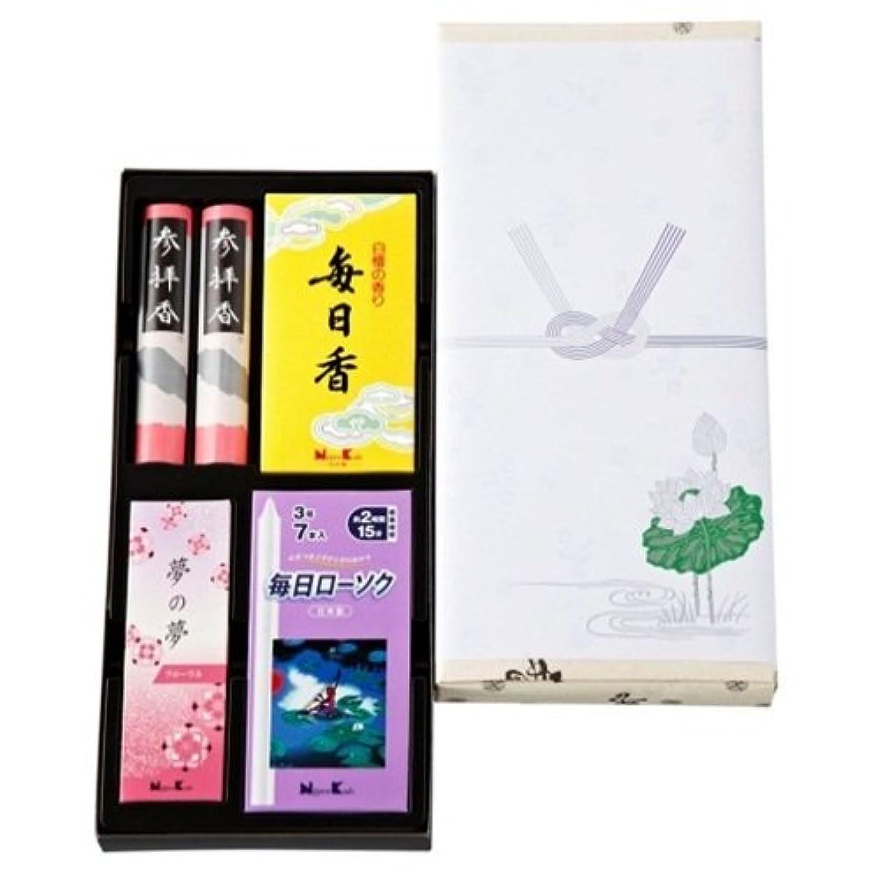 懸念ギャップ提供毎日御香セットA 包装品